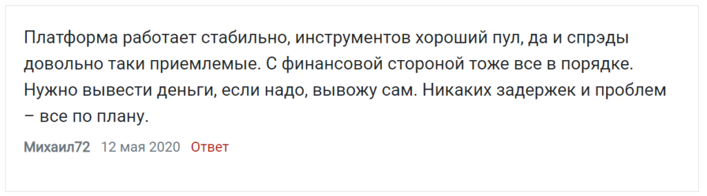положительный комментарий от Михаил72