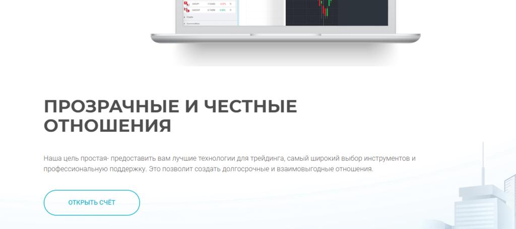 ZotaTrade (zotatrade.com)