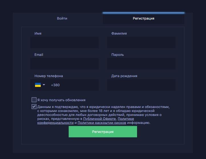 регистрация на платформе
