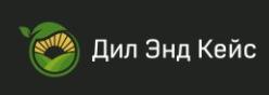 Дил Энд Кейс